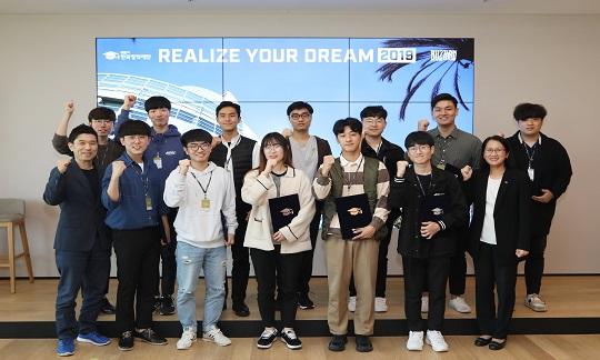 [보도자료] 한국장학재단, 블리자드 엔터테인먼트와 해외탐방 프로그램 발대식 개최