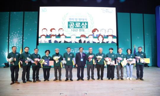 [보도자료] 한국장학재단, 사회리더 대학생 멘토링 발대식 개최